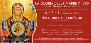 Invito Icone 12-2014